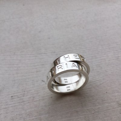 Name ring 5mm